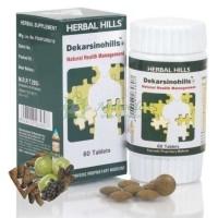 Dekarsinohills, Декарсино Таблетки - Здоровые клетки / 60 таб