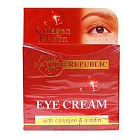 Крем для глаз с коллагеном и эластином /Nature Republic Eye Cream with Collagen & Elastin /15 мл