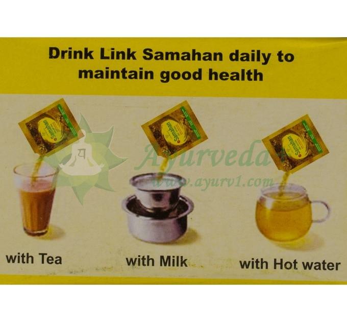 Самахан - чай от простуды / Samahan / 4 г