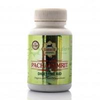 Гомата-пищеварительный порошок, Digestive powder, 50 g