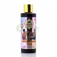 Массажное масло для облегчения боли Анграмарданам Тайлам Гомата, Angramardanam Tailam, Gomata, Индия, 60 мл