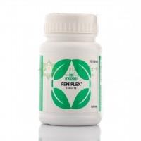 Фемиплекс - вагиниты, бели, /  Femiplex ,CHARAK/ 75 таб.