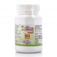 Маха Манжиштади кханвати- от токсинов, предотвращает тромбоз, очистка крови..., Unjha 200 таб.