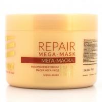 Маска для слабых и поврежденных волос Мега-уход  Salon Total Repair MEGA-MASK Concept 500 мл