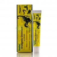 Мазь от боли с ядом скорпиона Sumifun 20 г