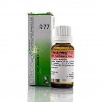 Немецкие капли против курения / Dr.Reckeweg R-77 drops
