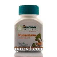 Пунарнава, Гималая / Punarnava, Himalaya / 60 таб. от отеков