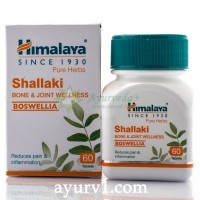 Шаллаки- проблемы с суставами / Himalaya Shallaki/ 60 таб