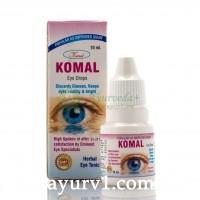 Комал глазные капли высокой концентрации / Komal Eye Drops Homeopathic Ayurvedic Herbal / 10 мл