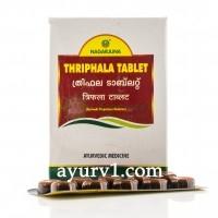 Трифала Экстракт, Нагарджуна / Triphala, Nagarjuna / 100 таб