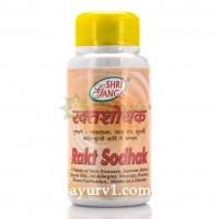 Ракт Шодак, Шри Ганга / Rakt Sodhak, Shri Ganga / 200 tab
