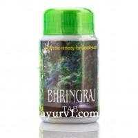 Брингарадж, Шри Ганга / Bhringraj, Shri Ganga / 100 tabs