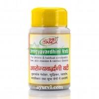 Арогьявардхини Вати, Шри Ганга / Arogyavardhini Vati, Shri Ganga / 50 гр