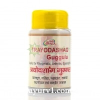 Трайодашанг Гуггул, Trayodashang Guggul, Shri Ganga 50 g