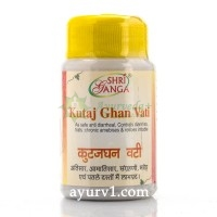 Кутадж гхан Вати / Kutaj Ghan Vati / Kutajghan Vati, Shri Ganga / 50 гр.