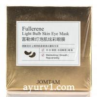 Гидрогелевые патчи Jomtam Fullerene Light Bulb Skin Eye Mask 60 шт, 30 пар