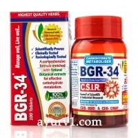 BGR-34 - Би Джи Ар (биджиар) альтернативный препарат* для лечения* диабета 2-типа / 100 tab
