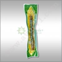 Чистящая палочка Мисвак, Египет 1 шт