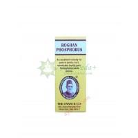 Средство* от боли в суставах - Roghan Phosphorus,  Unani  Medicine / 60 ml