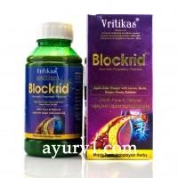 Сок для здоровья сердца Блокрид Vritikas Heart health juice, Blockrid 500мл