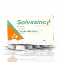 Цинк- 50 mg, Солвацинк  Solvazinc Египет, 10 кап