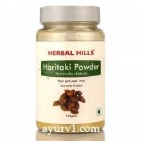 Харитаки - не имеет побочных эффектов и абсолютно безопасно / Herbal Hills / 100 гр