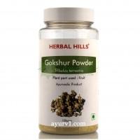 Гокшура -  применяют* в качестве прекрасного мочегонного средства*, при заболеваниях почек и различных проблемах сердца. / Gokhur Powder, Herbal Hills / 100 г
