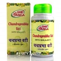 Чандра прабха + Мумие ( Шиладжит)  /Shri Ganga/ 100 г- примерно 220 таб.
