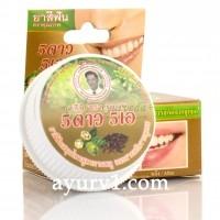 Тайская отбеливающая зубная паста на основе Нони, 5 star Noni Toothpaste, 25 г