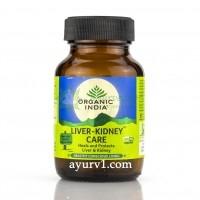 Печень, почки Liver- Kidney Care Organic India.