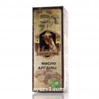 Масло Арганы  натуральный источник здоровья, молодости и красоты кожи. argan oil, Египет 125 мл