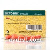Цинк, Zinc Sulfate Capsules, Octozinc 20 капсул