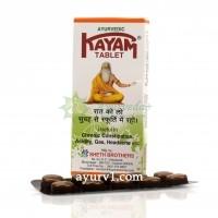 Натуральное слабительное Кayam tablet/ 10 таб