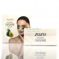 Патчи для глаз Авокадо Zozu Eye Mask Shea Crystal Repair, 60 шт