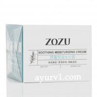 Успокаивающий увлажняющий крем для лица, Smothing moisturizing cream, Zozu 50 г