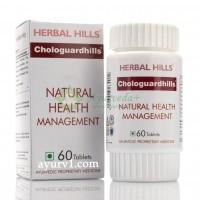 Хологуард, для сердца / Chologuard, Herbal Hills / 60 таб