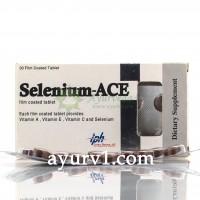 Селен АПФ В Таблетках, Selenium ACE Tablets, Sigma, 30 таб