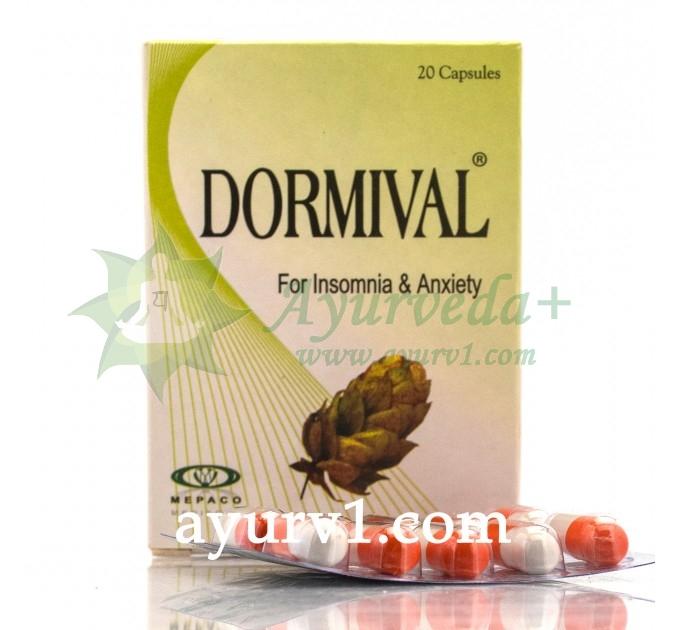 Дормивал  для сна / Dormival / 20 капсул