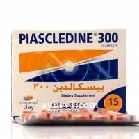 Пиакследин Оригинал Регулирует обмен веществ в хрящевой ткани, Piascledine 300, Египет 15 кап