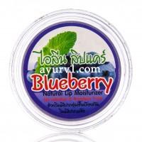 Бальзам для губ с экстрактом черники Natural Lip Ilene / 10 г