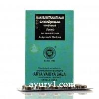 Манасамитра Ватакам для нервных заболеваний Коттаккал/ AVS Kottakkal Manasamitra Vatakam / 10 tab