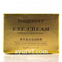 Омолаживающий крем для кожи вокруг глаз с гидролизованным золотом, Images eye cream gold & nourisha, 20 г