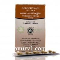Горочанади - пневмония,  расстройство дыхания, Gorochanadi gulika Kottakkal 100 таб