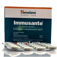 Иммусанте, иммунитет Immusante Himalaya 60 таб, 20 таб