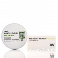 Питательные патчи под глаза, Medi Energy Infusion Eye Mask + Skin Rescue, Wonjin Effect, 90 г (60 шт.)