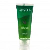 Гель для умывания лица с Нимом Джовис Jovees Neem Face Wash 120 мл.