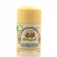 Ингалятор от головной боли, насморка, укачавания  Abhaibhubejhr 2 мл.