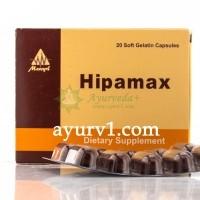 Хипамакс-печень, Hipamax Marcyrl Pharmaceutical industries Египет 20 кап