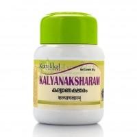 Каляна Кшарам для ЖКТ / Kalyana Ksharam / Kottakkal, Arya Vaidya Sala / 50 гр.