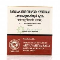 Патолакатурохинади Кватхам / Patolakaturohinyadi Kwatham, Kottakkal  / 100 таб